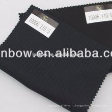 Костюмная ткань оптом ткань дизайн Super110 Италия мужские