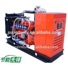 125kva gas generating machine with high quality and reasonable price