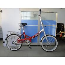 Bicicleta de dobramento do freio da parte traseira do mercado de Rússia (FP-FDB-D004)
