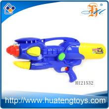 H121532 toys water gun high pressure air water gun inventory cheap water gun
