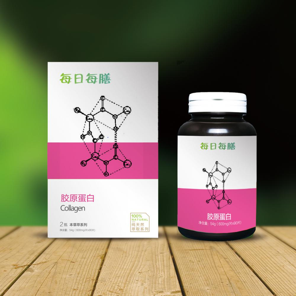 Collagen VC candy tablet