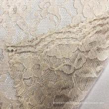 Lace Fabric (Light Pink)