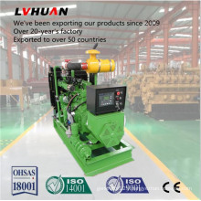 30kw-1000kw Natural Gas/ Bio Gas/ Coal Gas Generator with Factory Price
