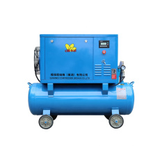 7.5KW 10HP 2in1 Integrated Air Compressor with Air Tank Oilless Portable Screw Air Compressor