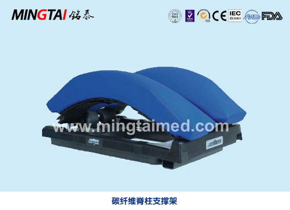 Mingtai Carbon Fiber Spine Support