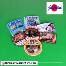 Folha de ímã para impressão para propaganda. Fabricado por Nichilay Magnet Co., Ltd. fabricado no Japão
