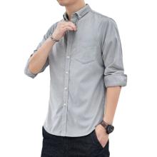 Мужские модные эластичные хлопковые рубашки с длинными рукавами против морщин