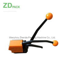 Manual Sealless Steel Strapping Tool (SM-19)