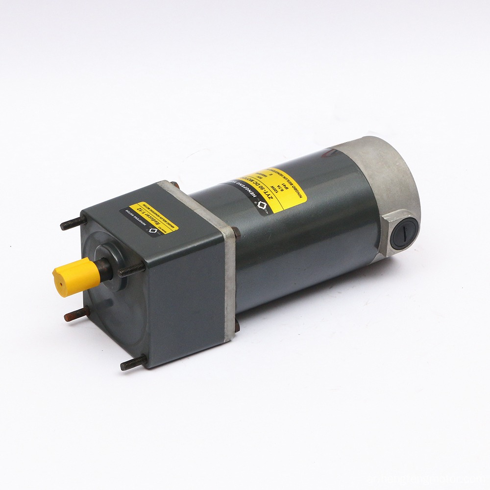 ZYT90 36V 200W 90mm 1400-2800RPM DC Gear Motor