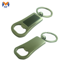 Abrebotellas de anillo de llavero de metal en Personalizar