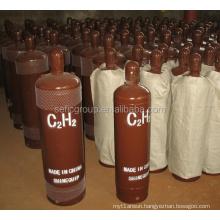 25E EN629 Small size 2L 4L C2H2 acetylene gas cylinder