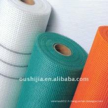 Murs en fibre de verre (usine)