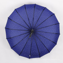 А17 прямой зонтик автомобиль открытый и близкий зонтик