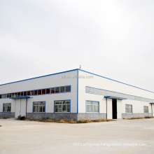 cheap large span prefab workshop steel structure warehouse/steel structure fabrication