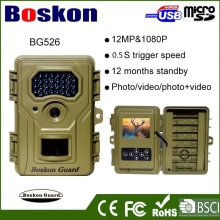 HD waterproof hunting scouting trail game camera