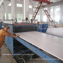 Изготовление доски пены PVC Штрангпресса для строительства