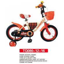 """El más nuevo diseño de bicicleta para niños 12 """"14"""" 16 """"20"""""""