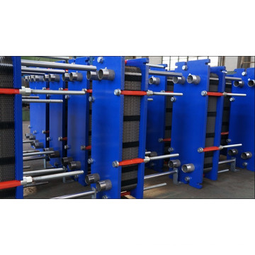 Stainless Steel Plate Heat Exchanger, Heat Exchanger Replace Famous Brand, Water to Water Heat Exchanger