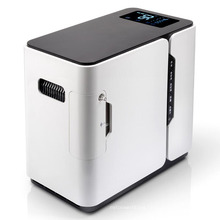 LCD touch screen portable oxygen concentrator price