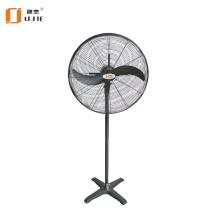 Ventilador ventilador ventilador de pie industrial