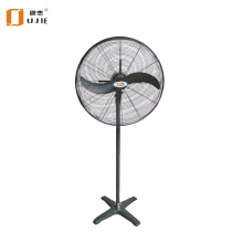 Industrial Fan-Fan-Stand Fan