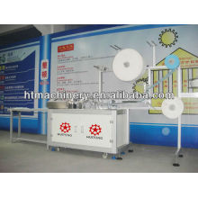Automatic Medical Face Mask Making Equipment