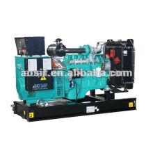 AOSIF natural gas standby diesel generator set