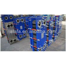 Marina frías, empaque tipo intercambiador de calor para agua de mar, fabricación de intercambiadores de calor