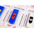 Car Cigarette Lighter with USB Charger /Car Accessory