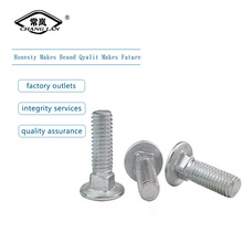 grade 4.8 Din603 carbon steel carriage bolts
