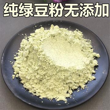 새로운 고급 목록 녹색 콩 분말 재료