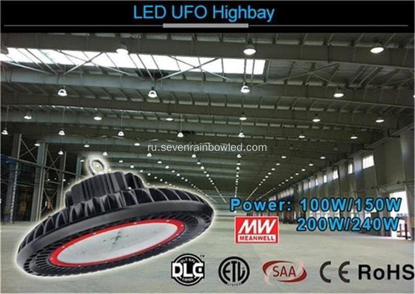 Energy Saving UFO LED High Bay
