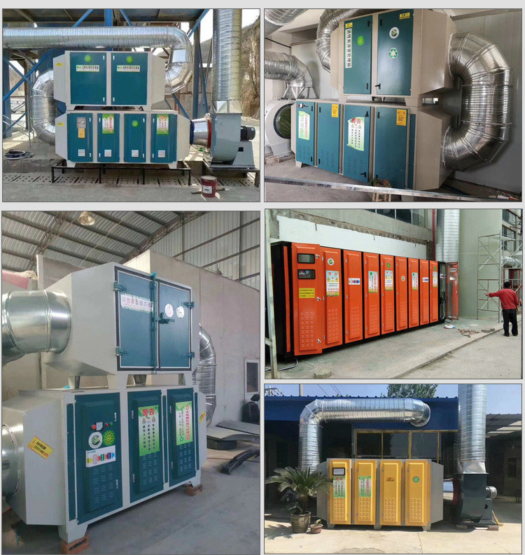 Waste Gas Purifier Equipment