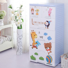Fashionable Cartoon Design PP Storage Cabinet (206053)