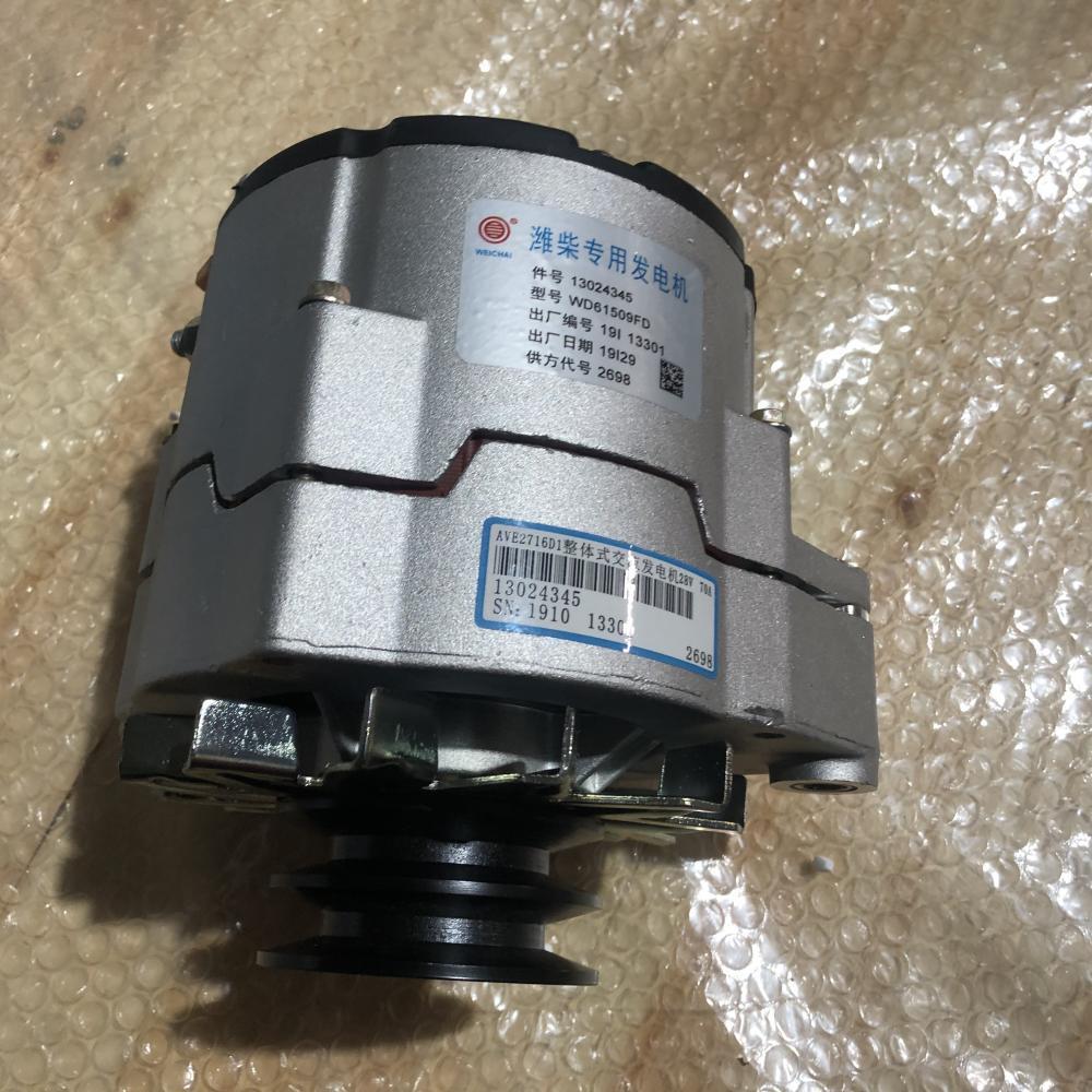 13024345 Weichai Engine Alternator Jpg
