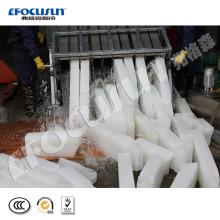 Focusun new technology 15 Ton Brine Refrigeration Block Ice Machine with high quality