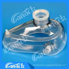 Медицинская расходуемая многоразовая силиконовая анестезирующая маска