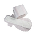 Mini Wingless Herbal Medicine Panty Liner