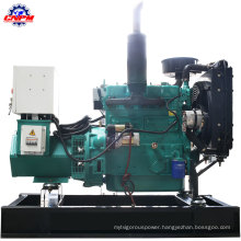 small genset 10kw natural gas generator prices