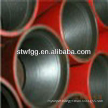 seamless oil casing pipe