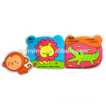 custom waterproof baby bath book,toys for blind children