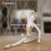Высокое качество украшения дома балерина душу искусства и ремесла смолаы материал модель танцор