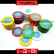 Crystal Screen Poker Chip Set (730PCS) -Ym-Sjsy002