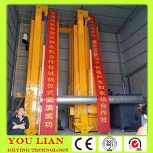 Máquinas de Secagem de Cevada Secadora de Baixa Temperatura