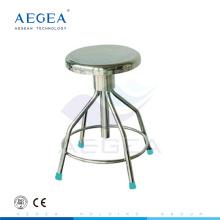 AG-NS006 height adjustable 304 stainless steel nurse stool