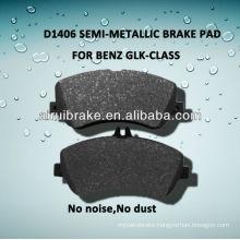 D1406 semi-metallic brake pad for BENZ GLK-CLASS