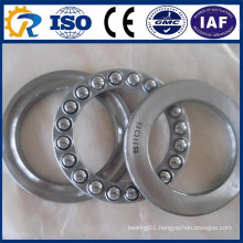 Higher accuracy trust ball bearings 51215 P5