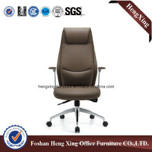 Modern High Back Leather Executive Boss Office Chair (HX-NH063A)