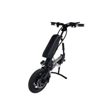 36V 350W wheelchair attachment electric wheelchair handcycle conversion kit for folding electric wheelchair