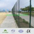 Забор для цепи (HT-F-001)